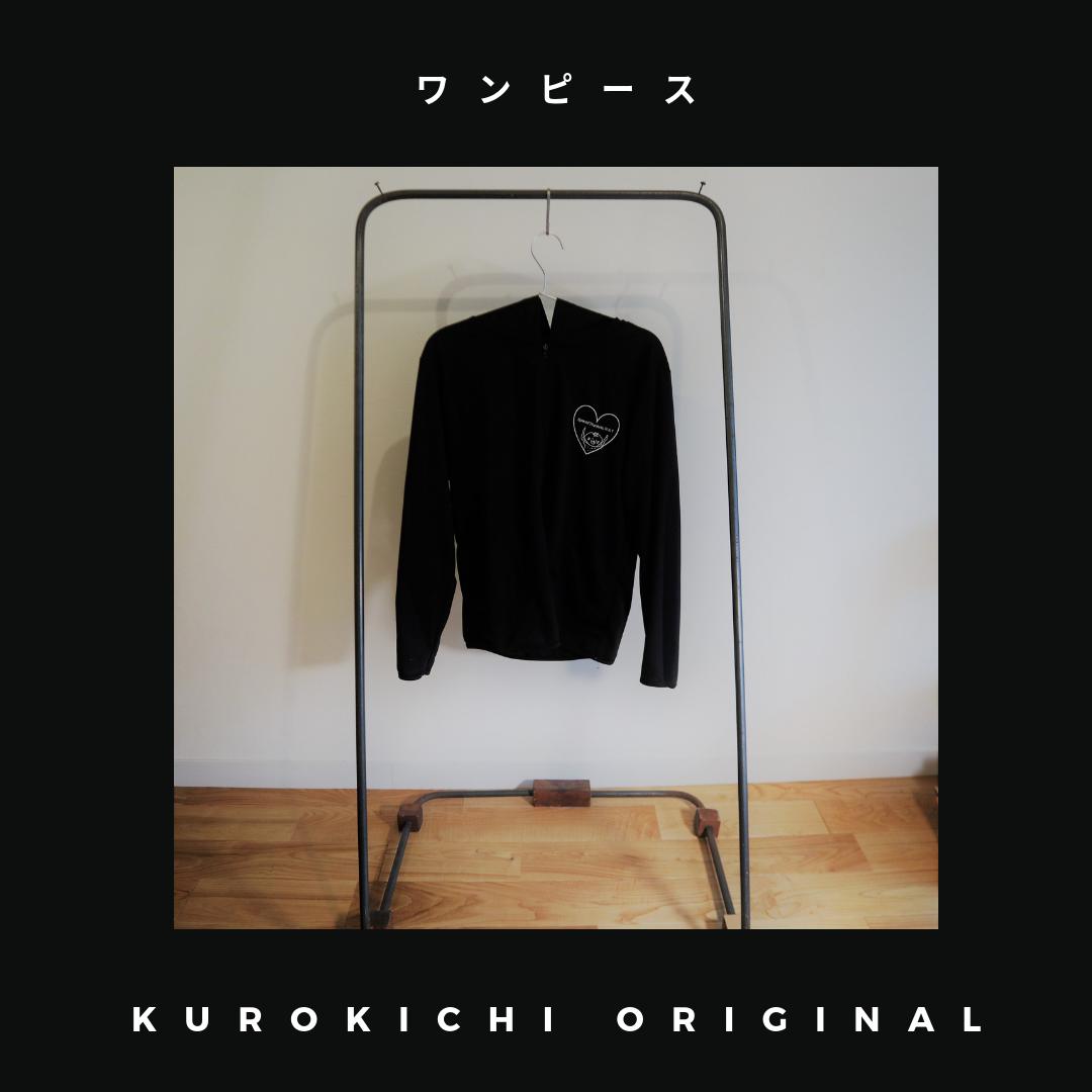 f:id:kurokichidesu:20190610010321p:plain