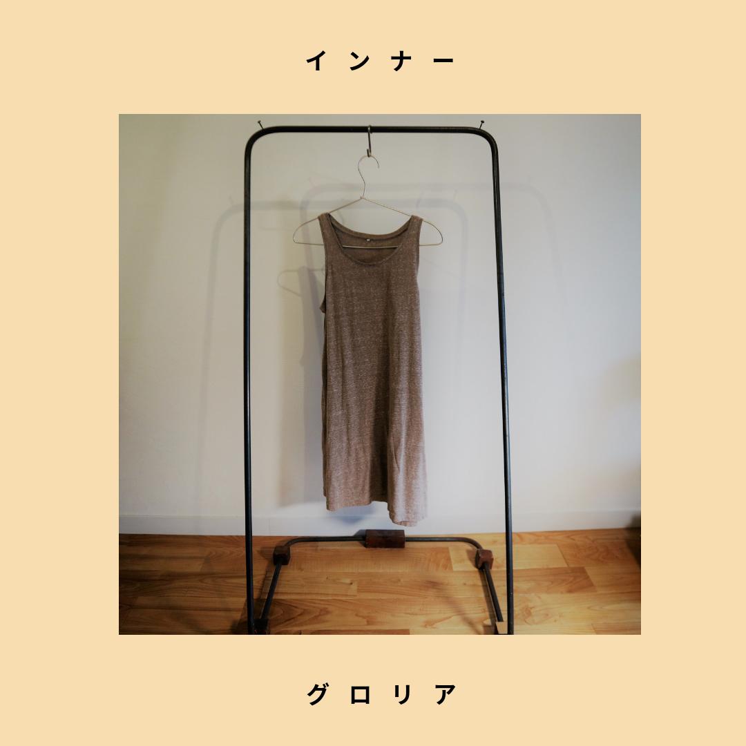 f:id:kurokichidesu:20190610010347p:plain