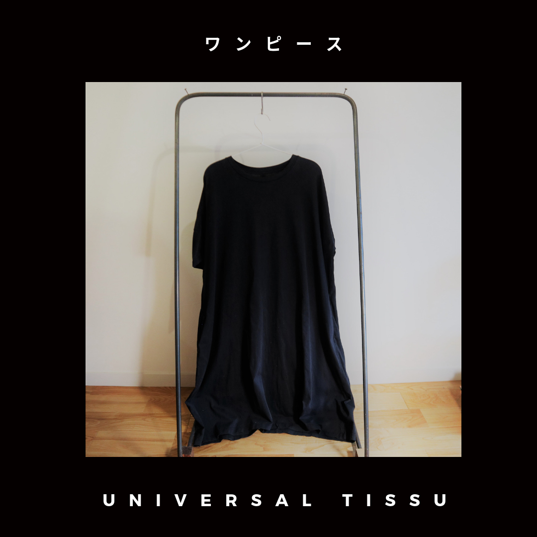 f:id:kurokichidesu:20190610010537p:plain