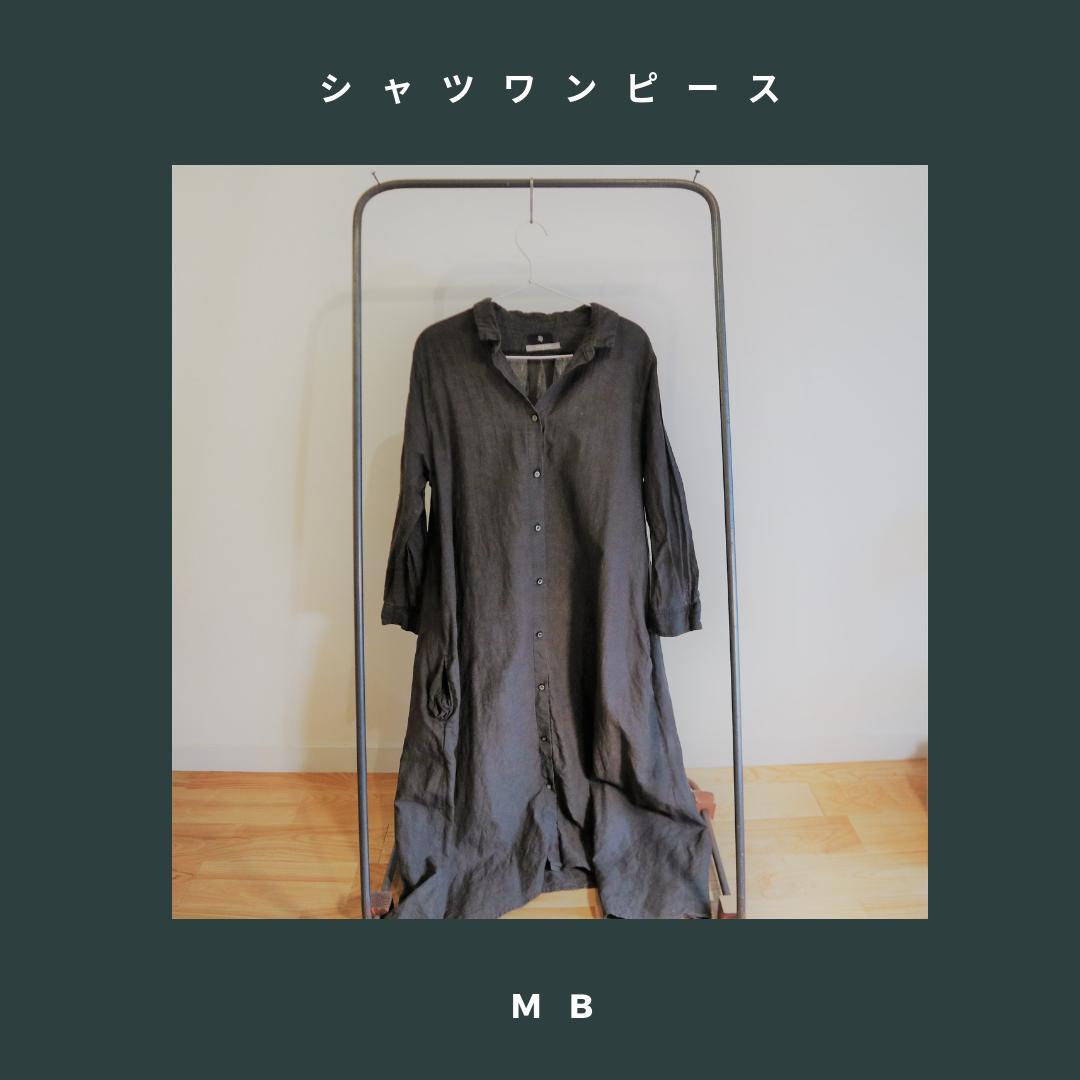 f:id:kurokichidesu:20190610010655p:plain