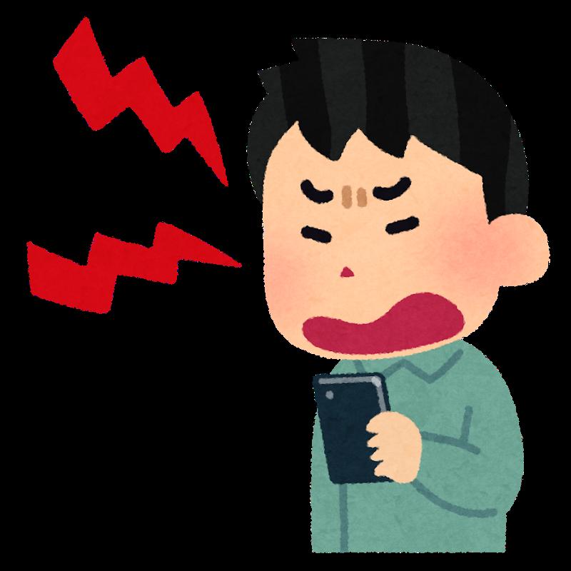 f:id:kurokichidesu:20190619125851p:plain
