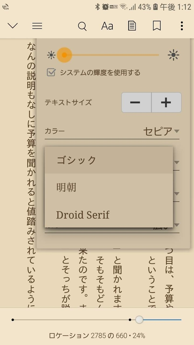 f:id:kurokichidesu:20190619131405j:plain