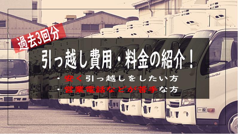 f:id:kurokichidesu:20190619233648p:plain