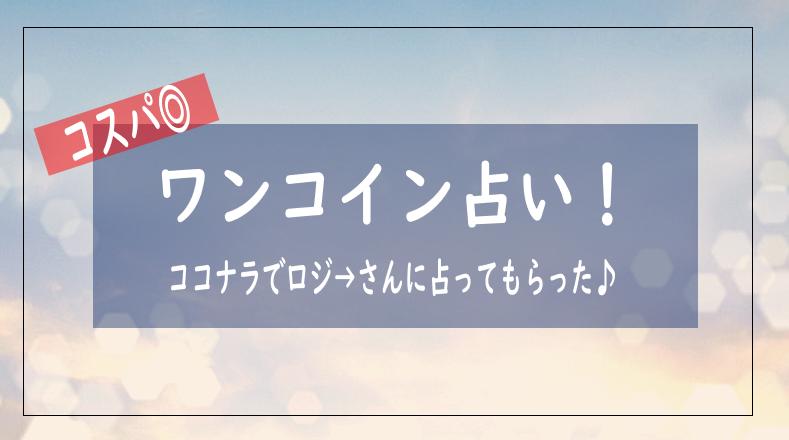 f:id:kurokichidesu:20190620103914p:plain