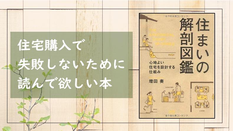f:id:kurokichidesu:20190620113233p:plain