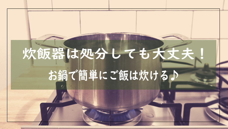f:id:kurokichidesu:20190621110502p:plain