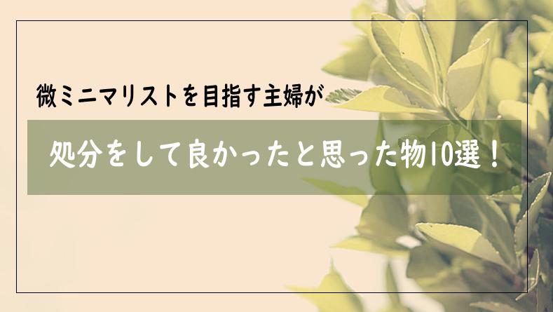 f:id:kurokichidesu:20190621121522p:plain