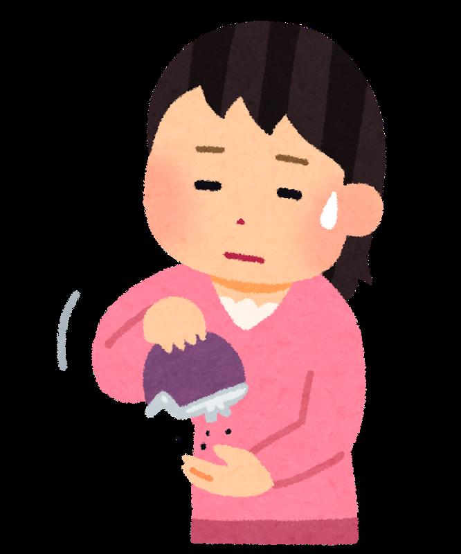 f:id:kurokichidesu:20190621123410p:plain