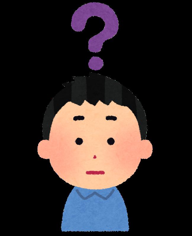 f:id:kurokichidesu:20190627143115p:plain