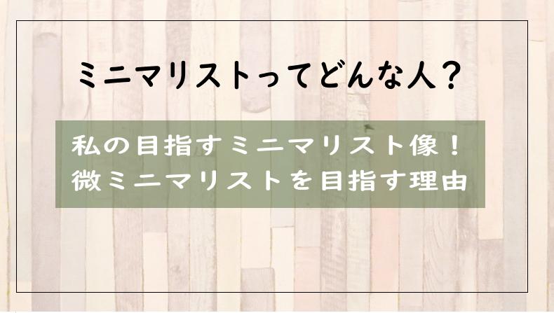 f:id:kurokichidesu:20190627154211p:plain