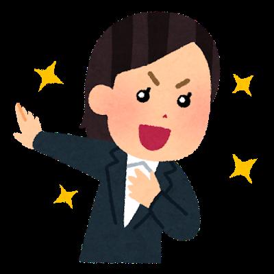 f:id:kurokichidesu:20190704115653p:plain