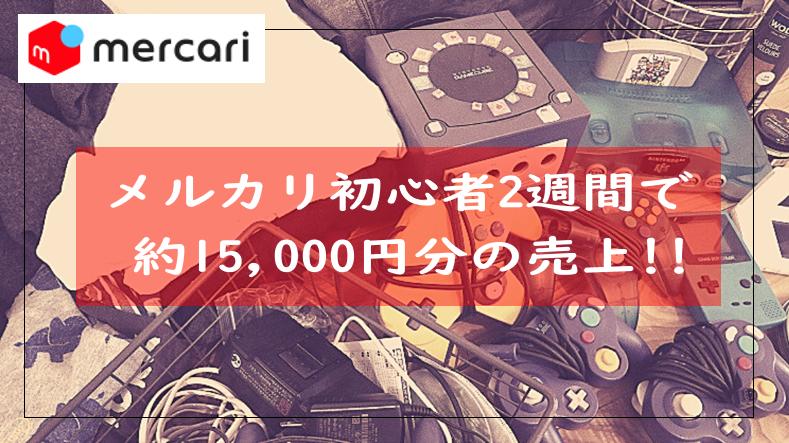 f:id:kurokichidesu:20190704132640p:plain