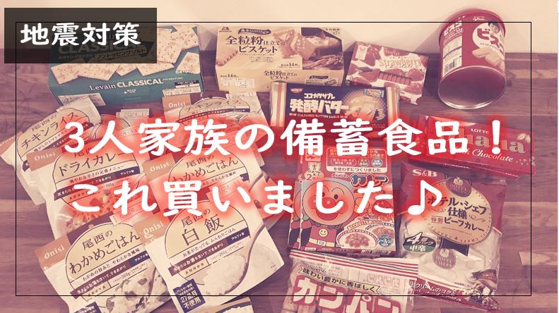 f:id:kurokichidesu:20190723072736p:plain