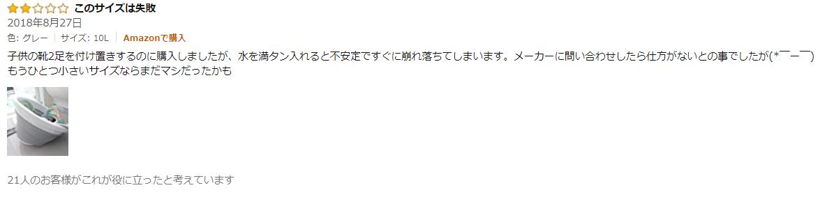 f:id:kurokichidesu:20190723145100p:plain