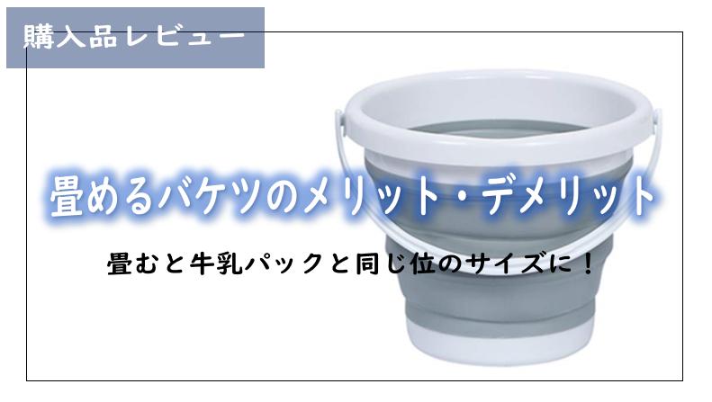 f:id:kurokichidesu:20190723150451p:plain