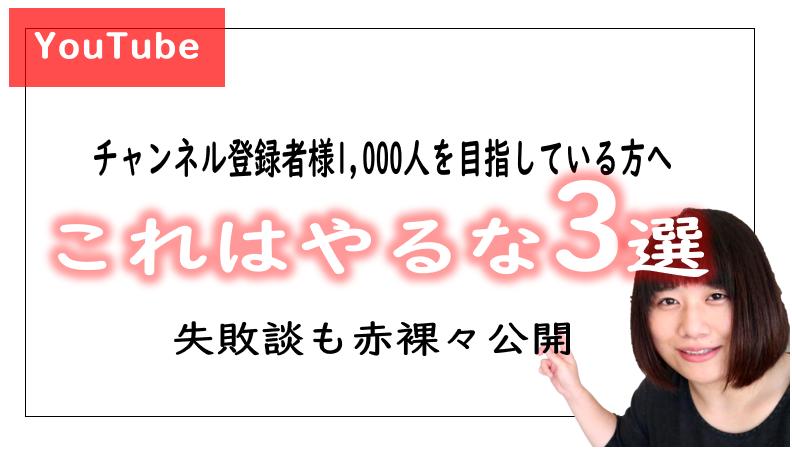 f:id:kurokichidesu:20190724171810p:plain
