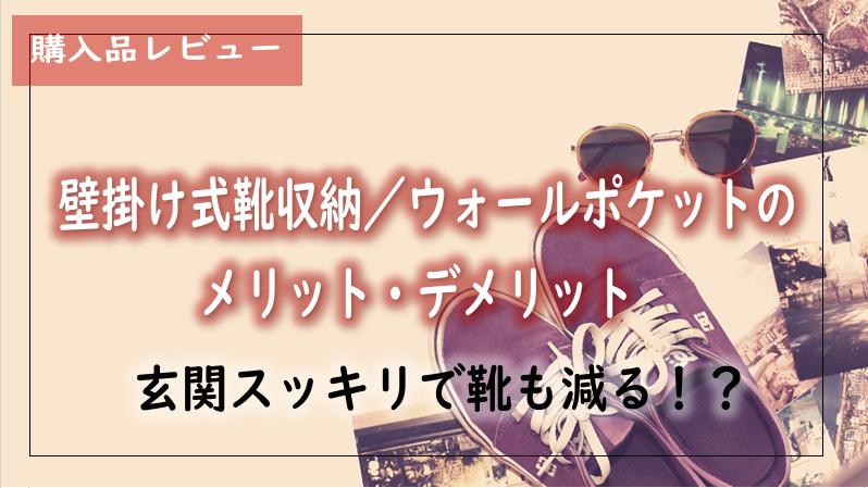f:id:kurokichidesu:20190725131331p:plain