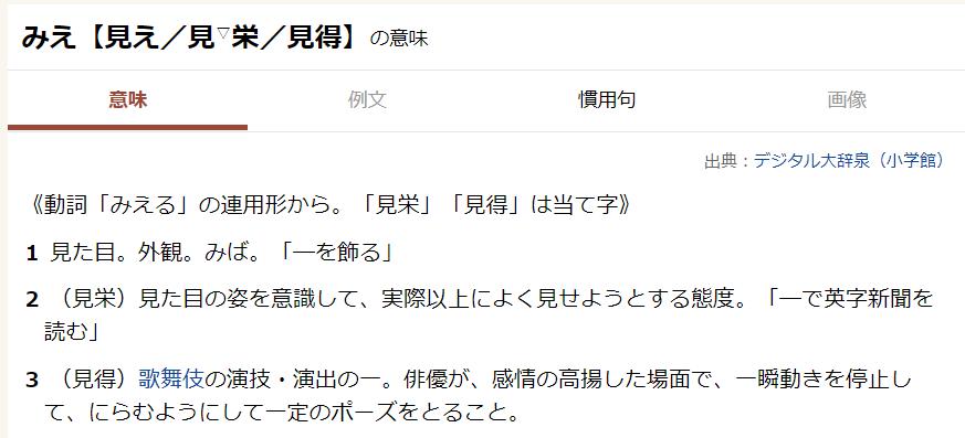 f:id:kurokichidesu:20190726132350p:plain