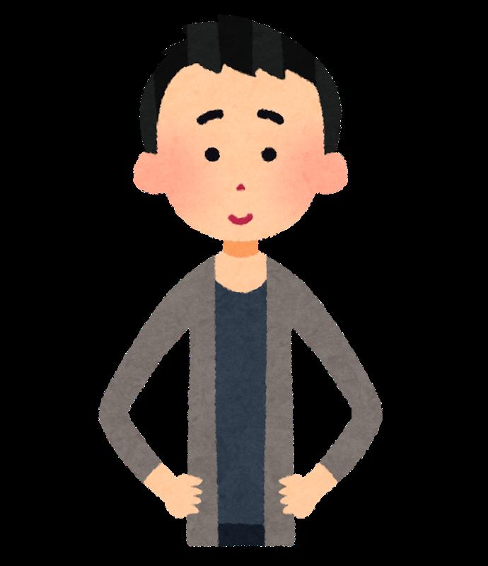 f:id:kurokichidesu:20190726140116p:plain