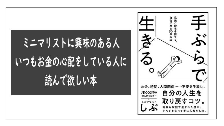 f:id:kurokichidesu:20190726141327p:plain