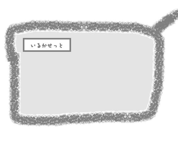 f:id:kurokichidesu:20190806115343p:plain
