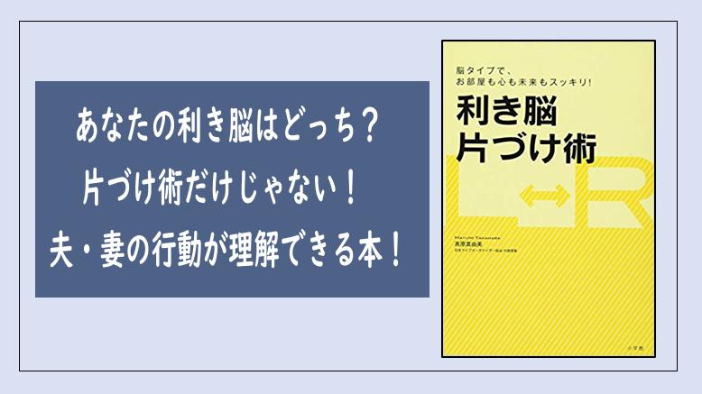 f:id:kurokichidesu:20190806120030p:plain