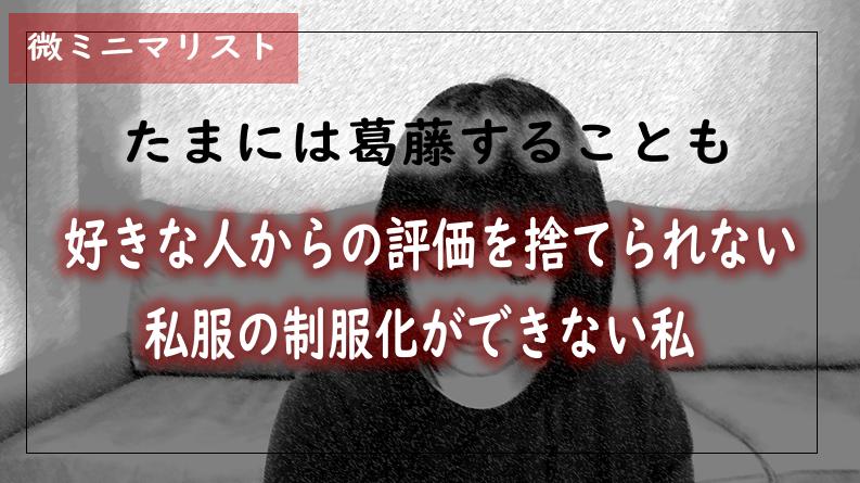 f:id:kurokichidesu:20190807161319p:plain
