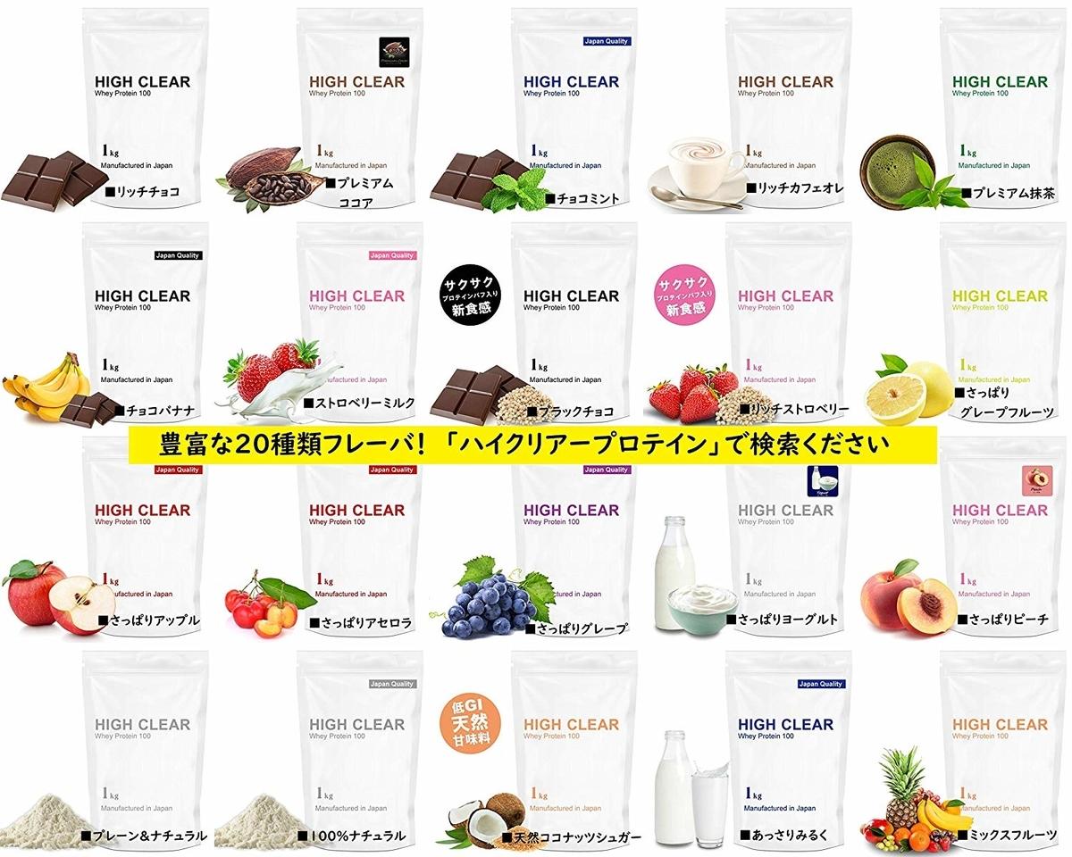 f:id:kurokichidesu:20190807170702j:plain