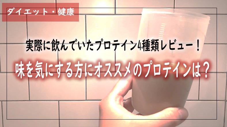 f:id:kurokichidesu:20190808140351p:plain