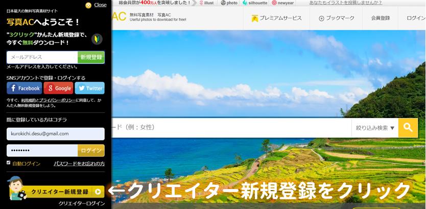 f:id:kurokichidesu:20190815132310p:plain