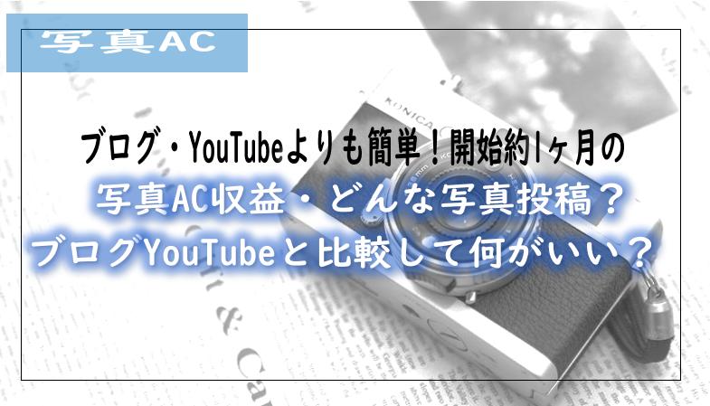 f:id:kurokichidesu:20190815135611p:plain
