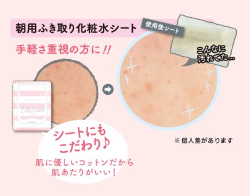 f:id:kurokichidesu:20190815142912p:plain