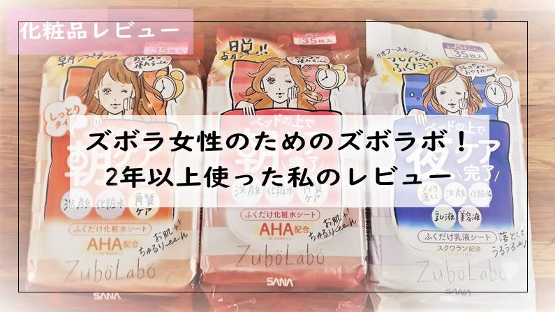 f:id:kurokichidesu:20190815145510p:plain
