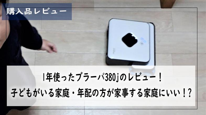 f:id:kurokichidesu:20190823112420p:plain