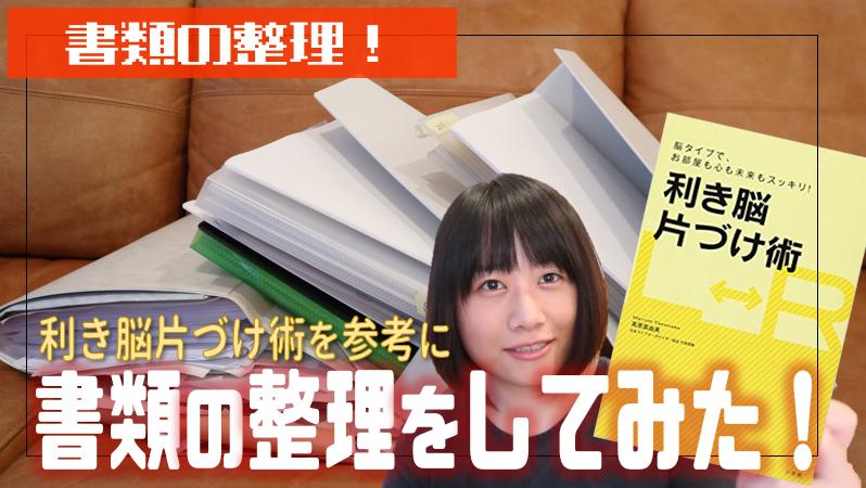 f:id:kurokichidesu:20190825230020p:plain