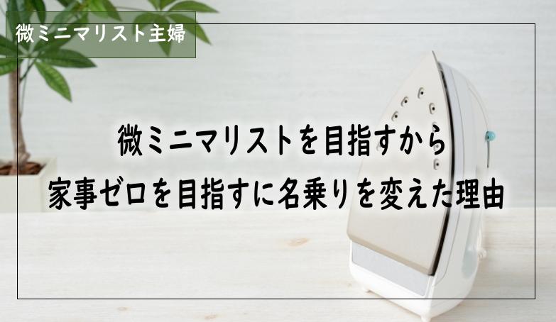 f:id:kurokichidesu:20190827160858p:plain