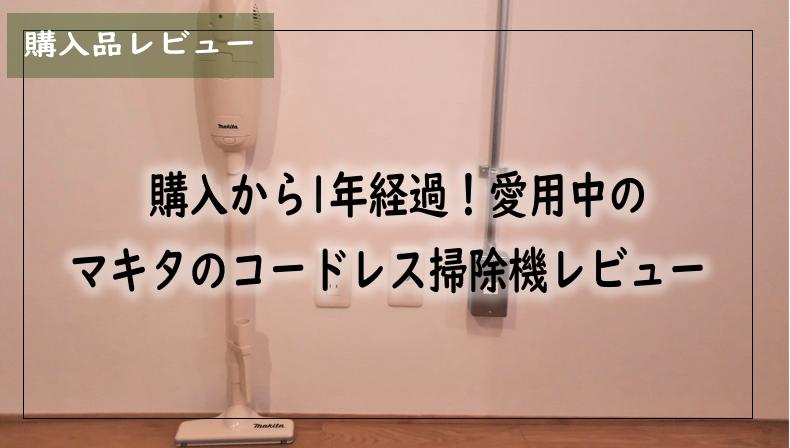 f:id:kurokichidesu:20190828141820p:plain