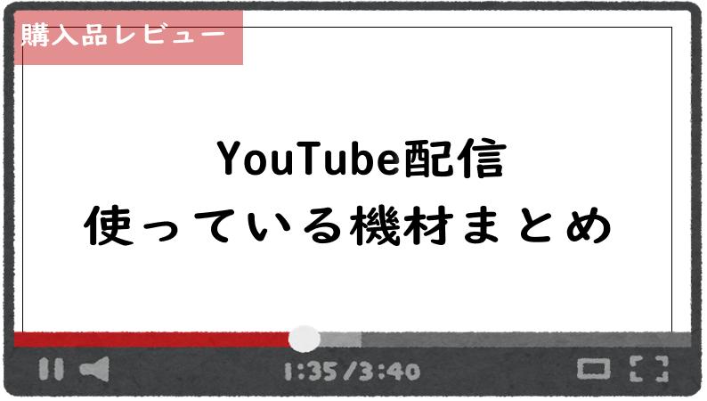 f:id:kurokichidesu:20190829142926p:plain