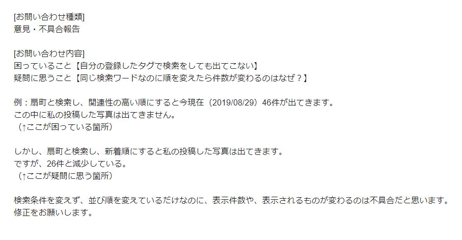 f:id:kurokichidesu:20190829170924p:plain
