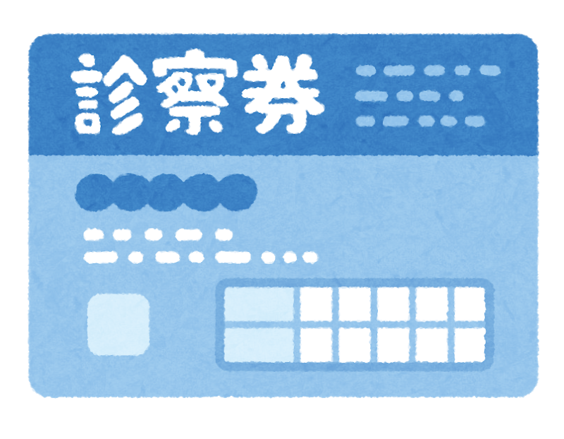 f:id:kurokichidesu:20190830120400p:plain