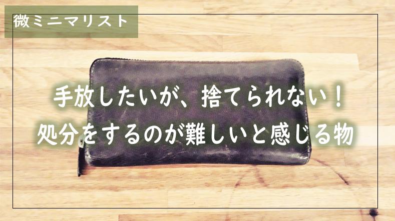 f:id:kurokichidesu:20190830121314p:plain