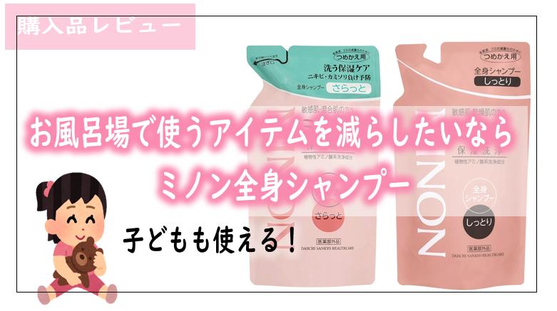 f:id:kurokichidesu:20190830150315p:plain