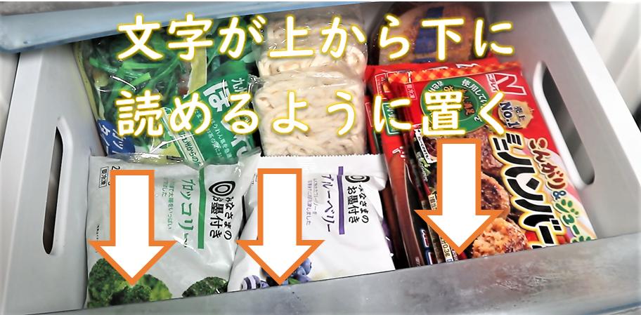 f:id:kurokichidesu:20190903155400p:plain
