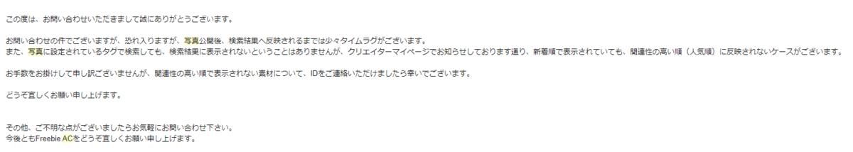 f:id:kurokichidesu:20190918122018p:plain