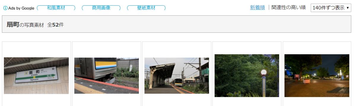 f:id:kurokichidesu:20190918122846p:plain