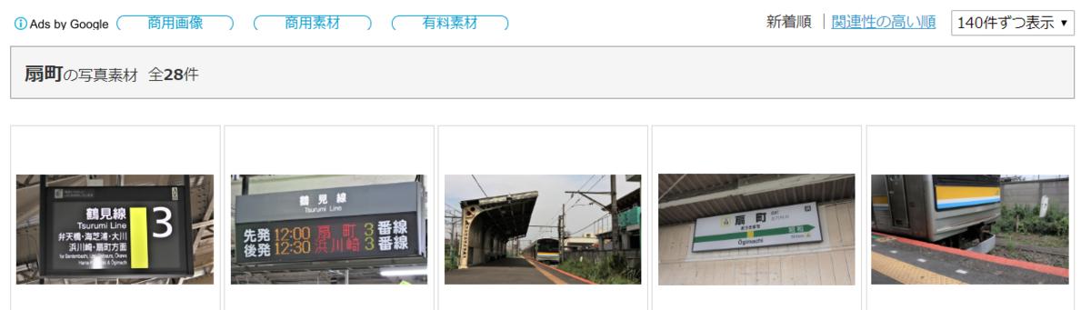 f:id:kurokichidesu:20190918123527p:plain