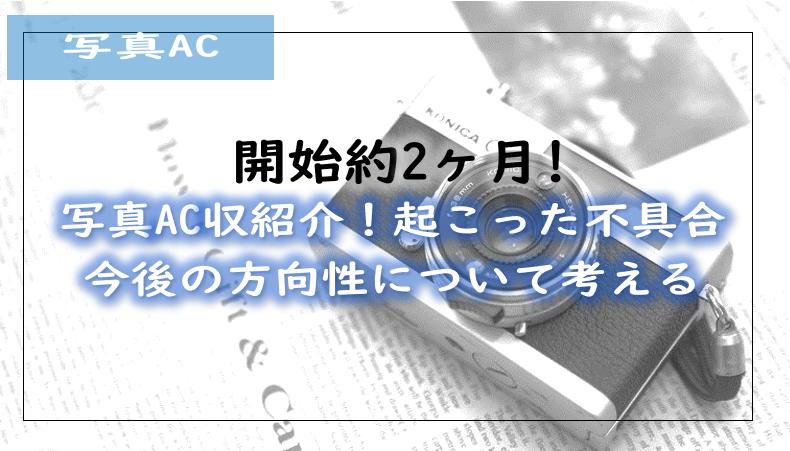 f:id:kurokichidesu:20190918125439p:plain