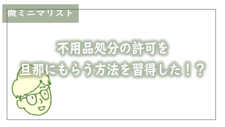 f:id:kurokichidesu:20190919131358p:plain