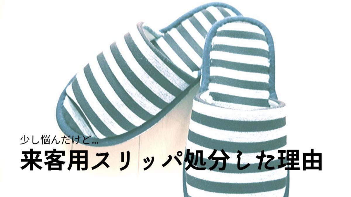 f:id:kurokichidesu:20191003165933p:plain