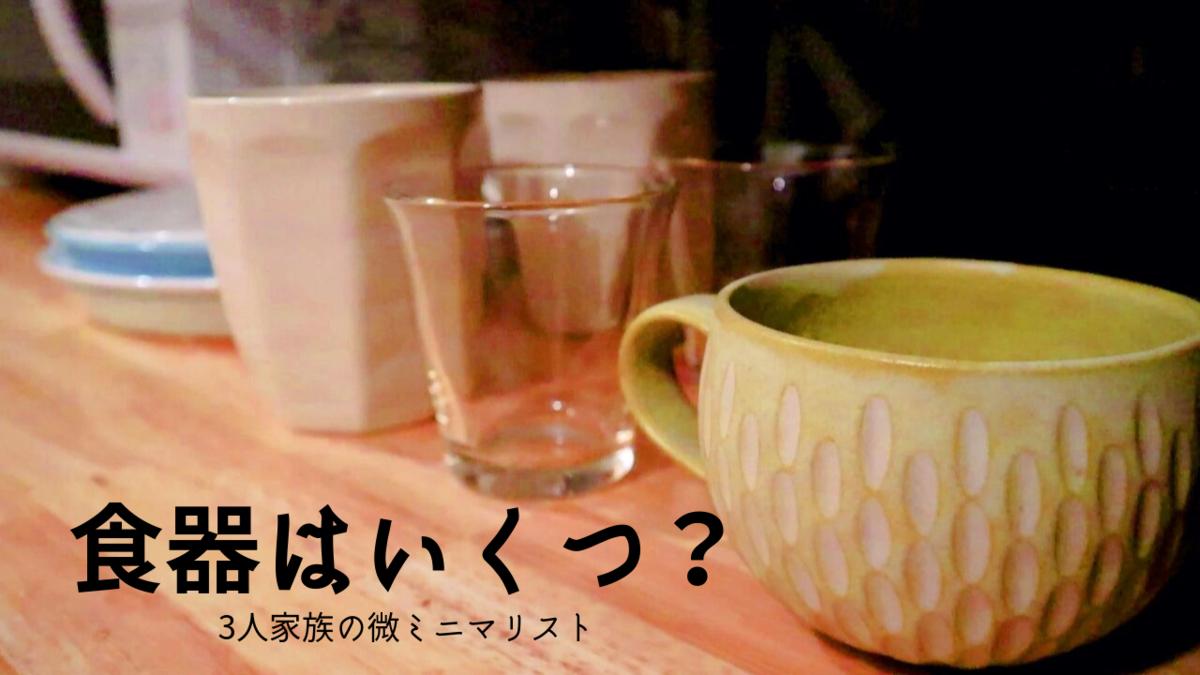 f:id:kurokichidesu:20191008015952p:plain